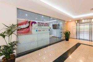 dental clinic lobby